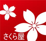 コンビニ弁当図鑑