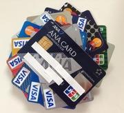 クレジットカード狂