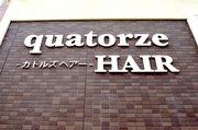 南大阪の美容室 富田林 カトルズヘアー