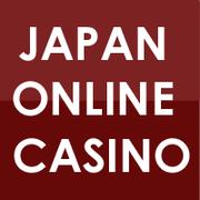 日本オンラインカジノ体験談ブログ