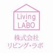 〜株式会社リビング・ ラボのブログ〜