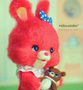 Minamin*さんのプロフィール