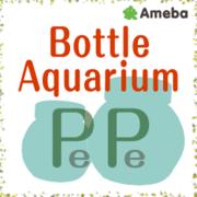 ボトルアクアリウム専門 アクアリウムpepe
