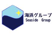 架空鉄道-海浜グループ-