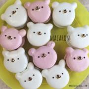 滋賀お菓子教室 〜Bonbons magie〜