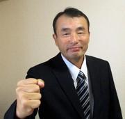 荒尾市議会議員 田中ひろはる GOGOブログ
