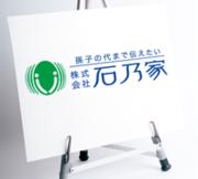 お墓のお役立ち情報ー石乃家(いしのや)blog