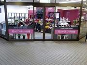 花のアウトレット市場