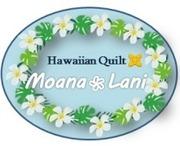 moana Hawaiian Quilt&nalu