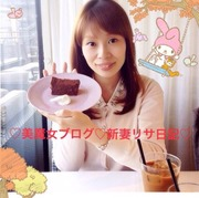美魔女ブログ☆都内&横浜オシャレ人気ランチ巡り☆