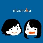 nicoroku