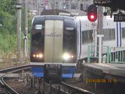 愛知の鉄道ファンぶろぐ