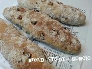Bread Studio Cocolo福岡県福津市の自宅パン教室