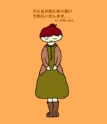 イラスト描き書き日記