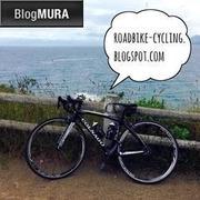 北海道ロードバイクサイクリングBLOG