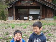 にんにんママ 節約キャンプの巻