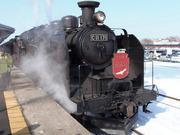 鉄道模型ジオラマ 鈍行 店長のブログ