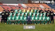FC岐阜サポーターのサッカーゲーム日記と観戦日記