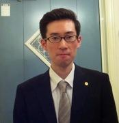 新宿区所在のいながわ行政書士総合法務事務所