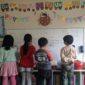 Mml English Class  エムエムエル英会話教室