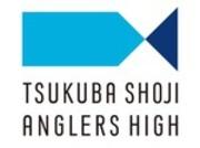 anglers high 〜筑波商事 武者震い釣行記〜