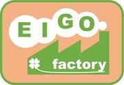 EIGO factoryさんのプロフィール