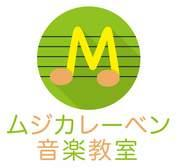 三田市リトミック・ピアノ教室♪ムジカレーベン