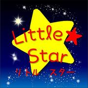 Little☆Star [リトル☆スター] 活動日誌