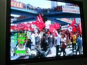 中国ポンコツニュース