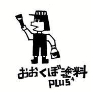 OKUBO TORYO PLUS+