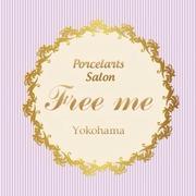 横浜駅徒歩5分◇Free Me◇ポーセラーツサロン
