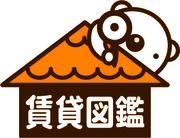稲毛駅徒歩1分!賃貸SHOPルームナビゲート