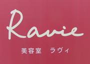 美容室ラヴィ