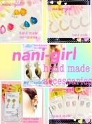 nani-girl