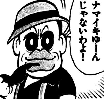 グラハムボネ太郎さんのプロフィール