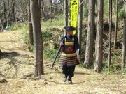 NPO法人 滝山城跡群・自然と歴史を守る会 公式ブログ