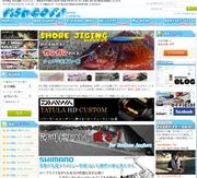 釣り用品 釣具通販 fishcom スタッフBlog