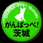 senamamaさんのプロフィール