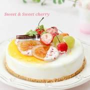 ゆきのフェイクスイーツ!〜Sweet & Sweet cherry〜