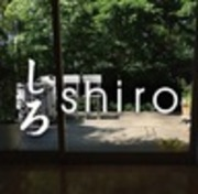 しろ shiro Lifestyle shop & Cafe