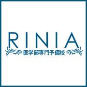 リニアブログ||リニア - 医学部専門予備校