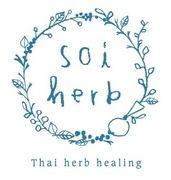 一軒家リラクゼーションサロン soi herb