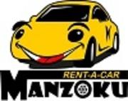 マンゾクレンタカー in セブ