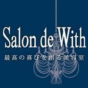美髪で幸せ生活 クリニック&デザイン美容院