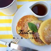 TabiEats-jp >>食 × 旅 = 人生の喜び<<