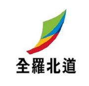 韓国・全羅北道ブログ