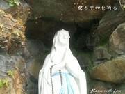 遊月(ゆづき)の日々これ修行なり〜