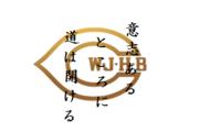 W・J・H・B・CブログHP