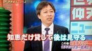 教師の転職コンサルタント 藤井秀一さんのプロフィール