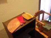温処「草-sou-」のつぶやき日記